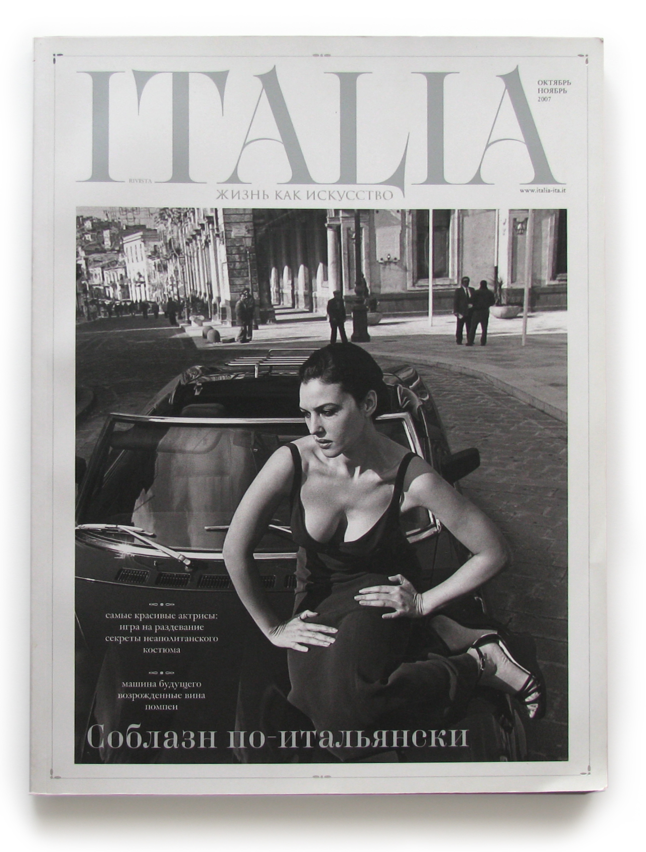 An early version of FF Carina created for Italia magazine.