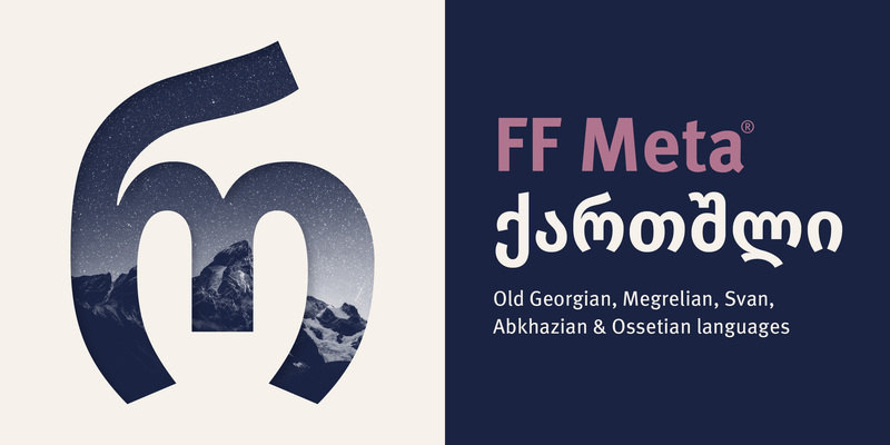 FontShop | The world's best fonts for print, screen and web