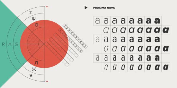 Small_proxima_nova_2x@2x