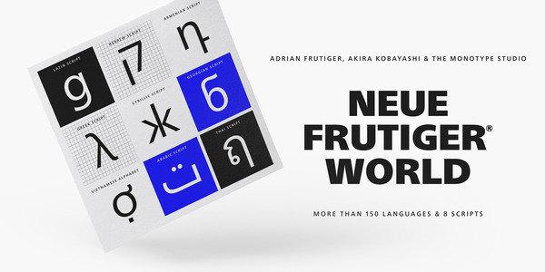 Small_mt_fonts_neue_frutiger_world_fontshop_gallery_01@2x